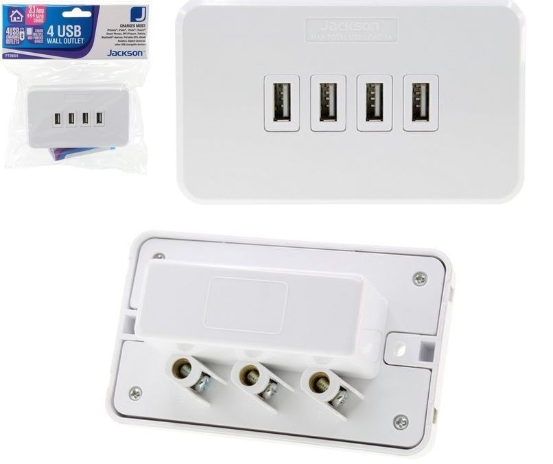 4 OUTLET USB CHARGING WALL PLATE - 3.1A  (JACKSON)